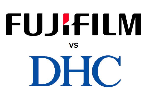 Fuji Film vs DHC
