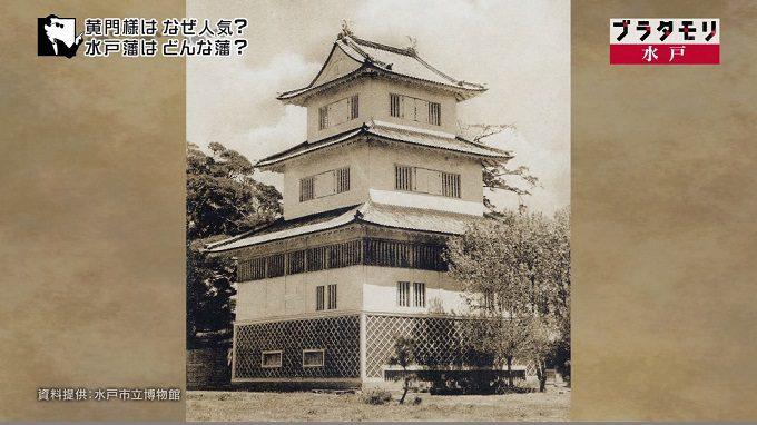 かつての水戸城