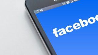 Facebookが2017年度第3四半期の業績を発表。純益は5300億円を超え過去最高を更新。