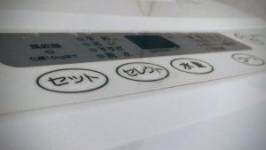キーキーと異音が出るようになった洗濯機を自力で修理して復活